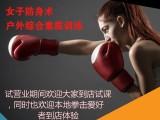 张店专业拳击馆
