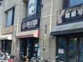 中山一品《沿街商铺》市中心稀缺单底铺、低总价