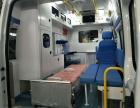 白沙120跨省救护车出租,正规救护车,价格可电话咨询