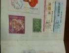 外国邮票一本