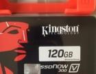 全新固态硬盘金士顿.120G闲置出售