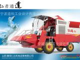 玉米收割机设计 农机设计 机械设计 产品开发服务 设计公司