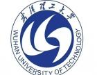 武汉理工大学自考本科自考报名时间倒计时