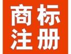 义乌商贸城商标与企业名称有什么不同