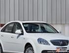 【绵阳租车】商务租车、企业租车、个人租车、特价出租