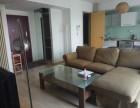 国贸 华贸公寓 1室 1厅 70平米 整租华贸公寓