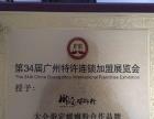 螺蛳粉是广西柳州市的小吃米粉,具有辣、爽、鲜、酸、