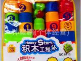 8115新款婴幼儿益智积木 拼装玩具