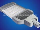 新款120w模组路灯外壳 led路灯外壳 led模组路灯头 压铸