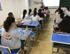 苏州唯亭会计做账实操班即将截止新班开课报名从速