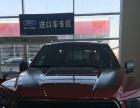 福特4s店新车特价销售全系车型现金优惠
