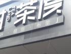 宁波电大旁冷饮店转让