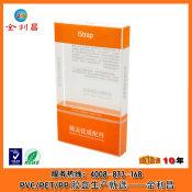 热忱推荐_声誉好的表带包装盒供应商 吸塑生产厂家
