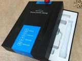 厂家定制自拍杆天地盖礼品包装盒 上下盖内