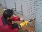 合肥专业打孔,合肥专业钻孔,打空调孔,热水器孔