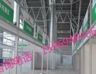 提供昆明2017南博会展位展台设计搭建 特装展位