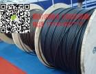 遂宁回收光缆高价回收工程剩余光缆钢绞线OLT板卡