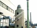 废气喷淋塔厂家 衡水废气喷淋塔厂家 废气喷淋塔厂家批发