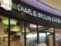 查理布朗咖啡 查理布朗咖啡诚邀加盟
