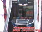 电玩城游戏机回收 二手设备出售 模拟机整场回收