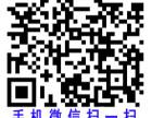 欢迎进入-南宁乐宜嘉燃气灶-网站)各售后服务网点电话