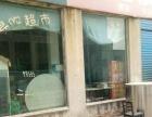 樊城区铁路老三院融侨城临街餐馆对外转让(个人)