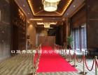 武汉办年会的酒店有哪些?大型年会,酒会,发布会