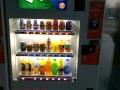 北京自动售货机免费投放安装 新月自动售货机公司