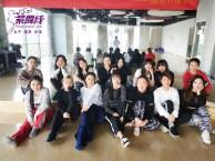苏州紫舞线常规班-爵士舞教练班培训-火热招生