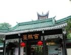 汉中黎坪红叶节-诸葛古镇二日游