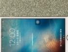 iphone6 16G 九五成新 金色
