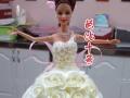 郸城县蛋糕预定鲜花蛋糕专业定制彩虹蛋糕送货上门制作