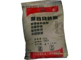 北京供应EC2000高强修补砂浆厂家价格