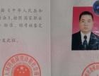 汉中高考心理辅导、志愿填报