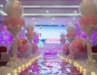 开业拱门百日宴儿童生日策划小丑魔术泡泡秀表演氦气球布置