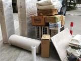 杭州滨江专业搬家打包纸箱,搬家搬场,长短途运输,设备