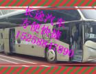 广州到宣城的客车 时刻表15258847890 票价多少 几