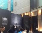 许昌万州大都会展览道具项目蜂巢迷宫雨屋设备租赁厂家
