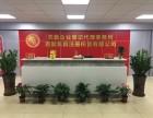 东莞代理记账报税 公司注册 注册商标,注册香港公司