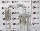 便捷方便的多功能酿酒设备