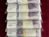 哈尔滨有回收纸币,哈尔滨回收钱币高地方