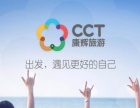 旅游啦丨郑州旅行社到全国旅游线路和特价门票丨特惠