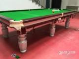 海南台球桌直营店 专业销售高端品牌比赛专用桌 维修安装台球桌