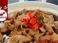 胖嘴肉蟹煲加盟 快餐 投资金额 1-5万元