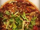 仅1750元重庆小面培训小面学习面馆转让技术酸菜面