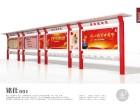 中媒宣传栏公司专注广告设计安装制作
