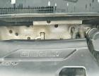 吉利远景2017款 1.5L 手动幸福版 分期购车仅需5000当