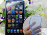 拉丝手机套 小米2水晶TPU保护套 内拉丝手机壳 拉丝手机套批发