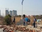 专业从事大小拆除 工装拆除 专业打墙 打孔 吊顶
