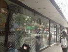 隆昌路地铁口 沿街旺铺 生意火爆 有餐饮执照